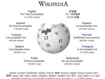 Top 10 enciclopedias gratuitas 1