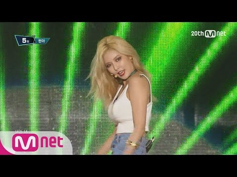 HYUNA 'Roll Deep' M COUNTDOWN 150827 EP.440